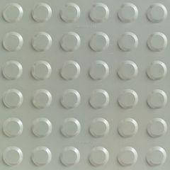 T1 Indoor Type B Hazard Tactile Pewter 300mm x 300mm